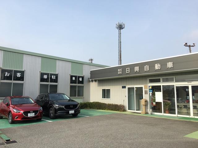 (株)日興自動車商会
