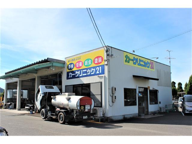 カークリニック21 by坂川商事株式会社