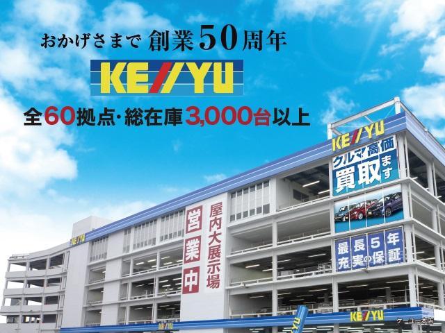 (株)ケーユー 富山インター店 イメージ1