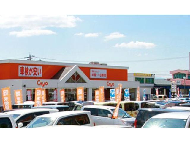 スーパーカーボ開発店