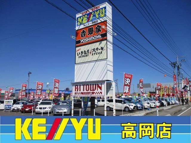 (株)ケーユー 高岡店