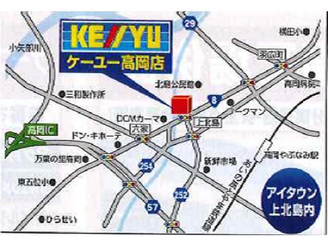 (株)ケーユー 高岡店(3枚目)