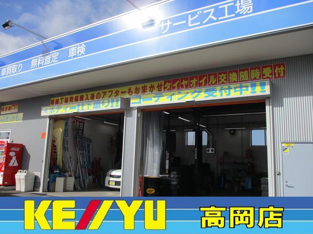 (株)ケーユー 高岡店(4枚目)
