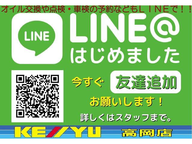 (株)ケーユー 高岡店(5枚目)