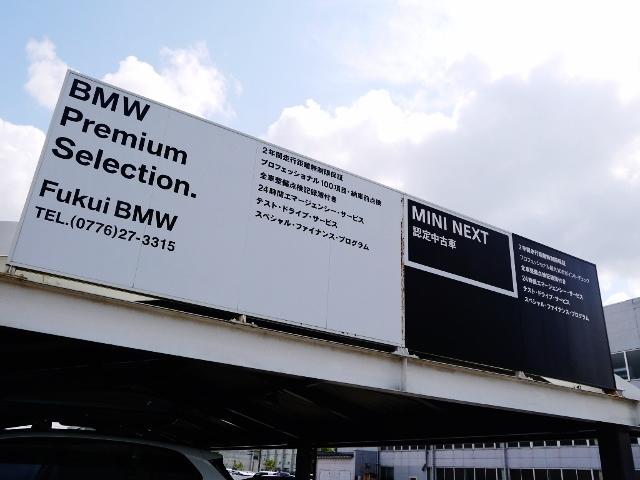 BMW・MINIの事でご相談がございましたらモトーレン福井にお問い合わせ下さい。
