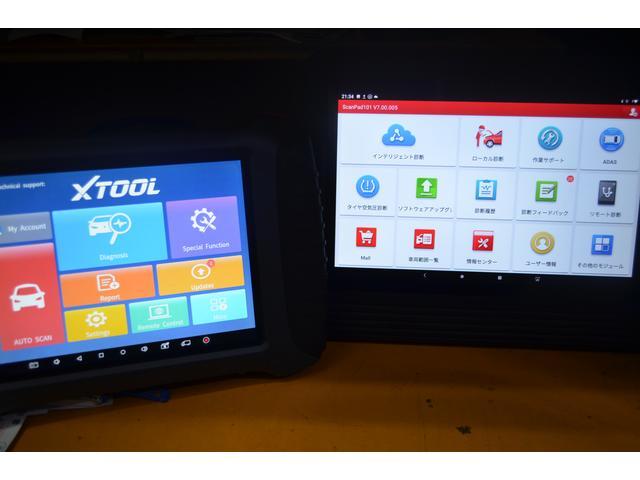 福井県小浜市にあるGarage Loopです!すぐ隣が海!大好きな海に囲まれて仕事しております!