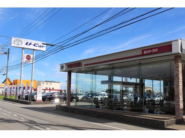 石川トヨタ自動車(株) U-Car白山店