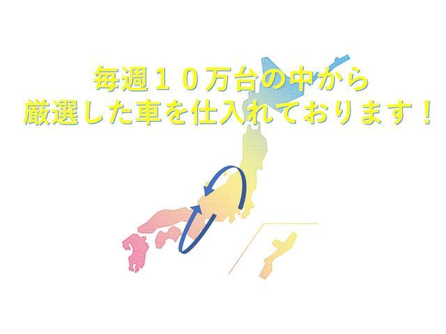 じゃんけんオート(3枚目)