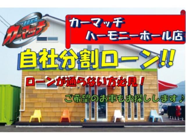 カーマッチ福井 ハーモニーホール店