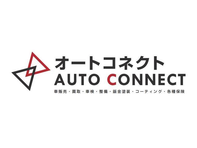 「富山県」の中古車販売店「オートコネクト」
