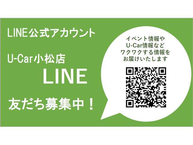 石川トヨタ自動車(株) U-Car小松店(6枚目)