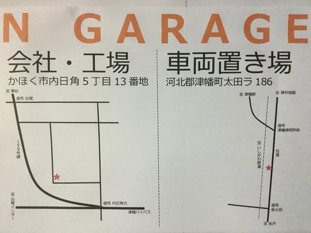 N GARAGE(1枚目)