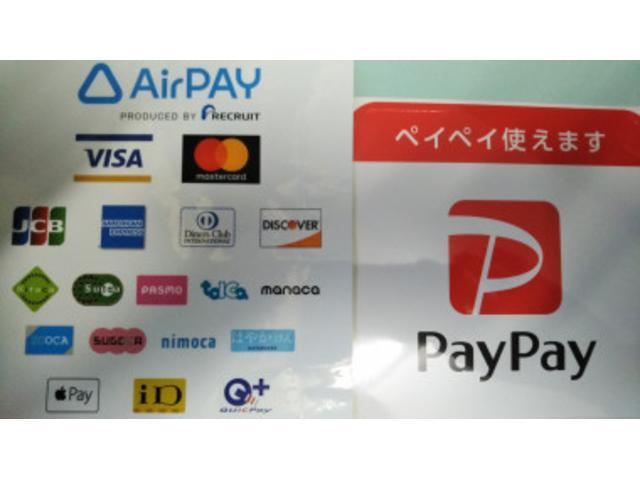 クレジットカードやキャッシュレス決済にも対応しております