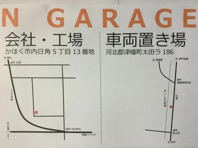 工場 車両置き場の地図となります