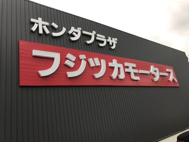 株式会社 藤塚モータース