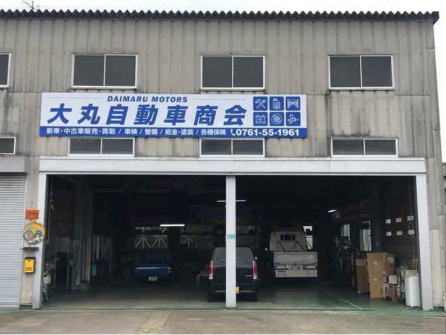 大丸自動車商会