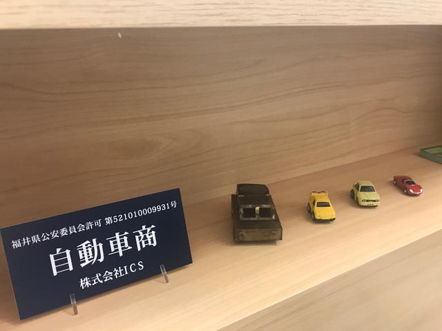 カーマッチ福井北店