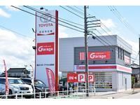 トヨタモビリティ富山 中古車Garage高岡(旧富山トヨタ自動車)