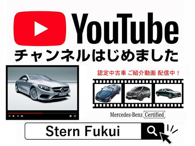 メルセデス・ベンツ福井サーティファイドカーセンター(6枚目)