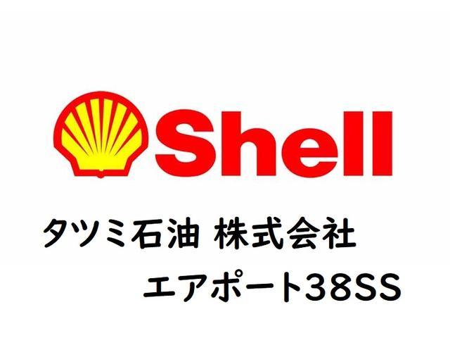 タツミ石油(株) エアポート38SS