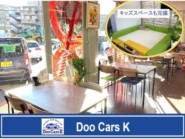 DOLIVE Cars K ドゥライブカーズK      高柳店 ㈱つるや  (3枚目)