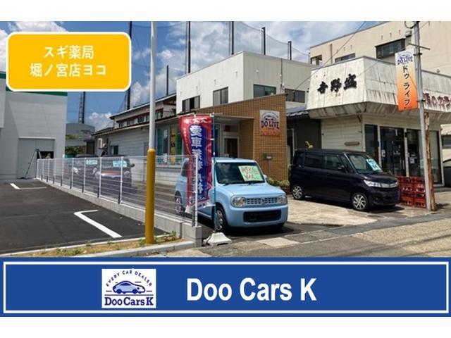 DOLIVE Cars K ドゥライブカーズK      高柳店 ㈱つるや  (4枚目)