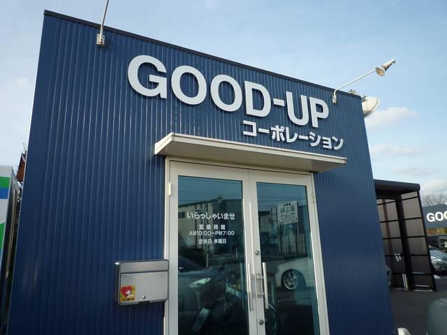 株式会社グッド・アップ  GOOD-UP CORPORATION(1枚目)