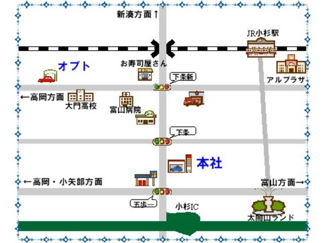 (有)小杉インター高松自動車(1枚目)