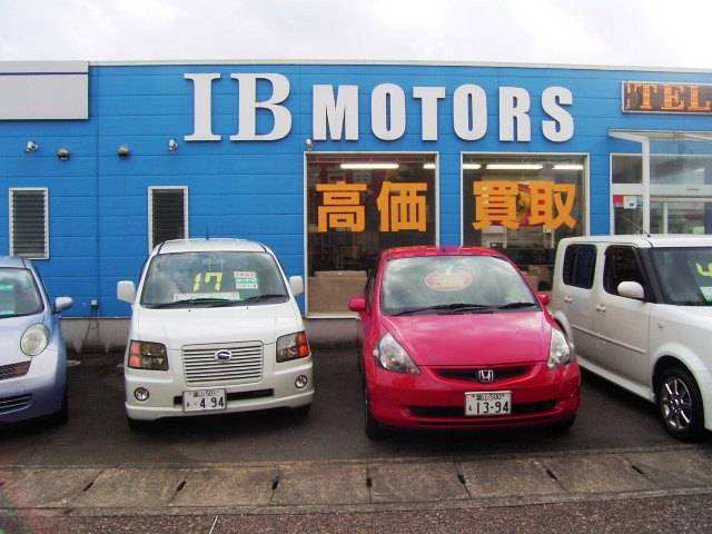 IBモータース有限会社 -IB MOTORS-