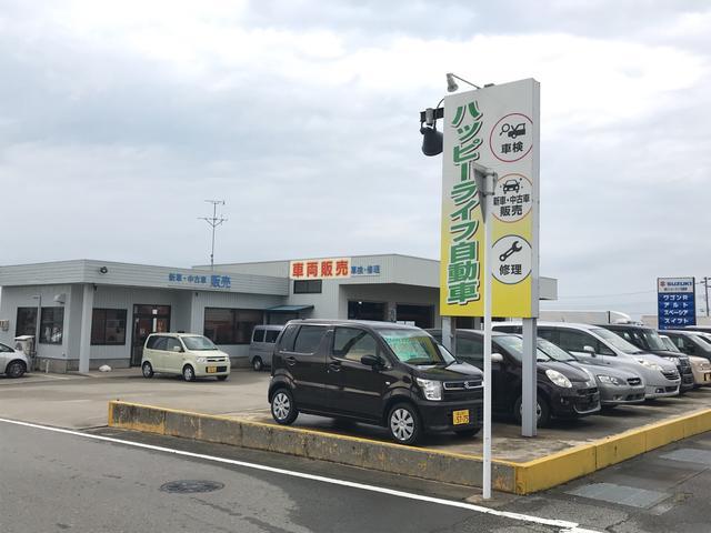 ハッピーライフ自動車 ジョイカル入善店