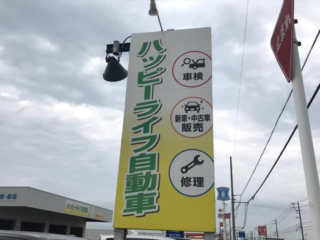 ハッピーライフ自動車 ジョイカル入善店(1枚目)