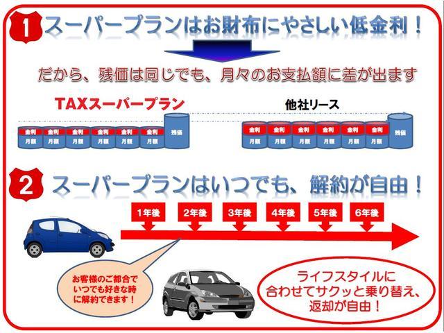 TAX富山中央店 株式会社ナイン自動車 民間車検指定整備工場(1枚目)