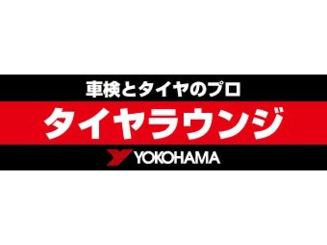 ロータス 小杉自動車(4枚目)