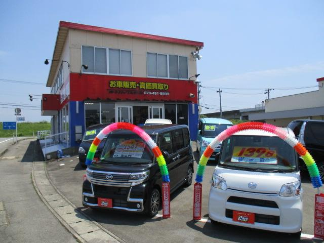 オートバックスカーズSA富山南