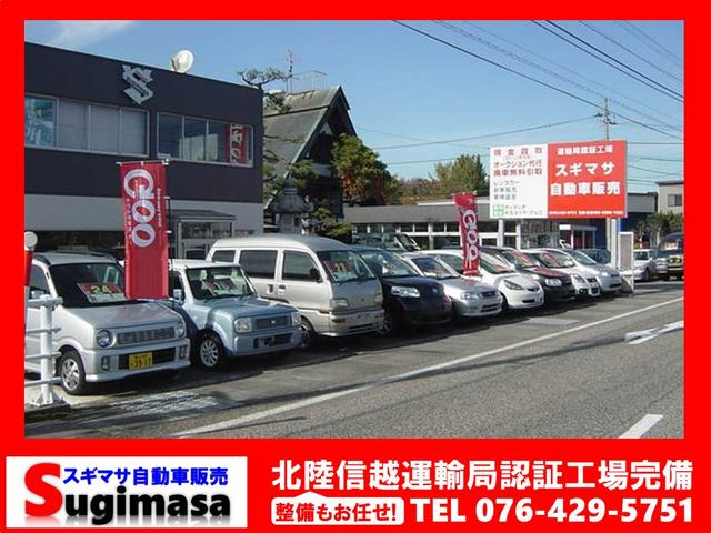 [富山県]スギマサ自動車販売