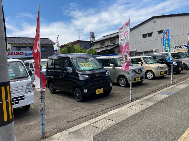 (株)横山モータース 大泉カーセンター(2枚目)