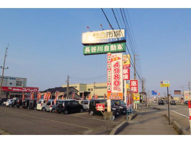 車検のコバック・カーベル高岡インター店/(株)長谷川自動車(3枚目)