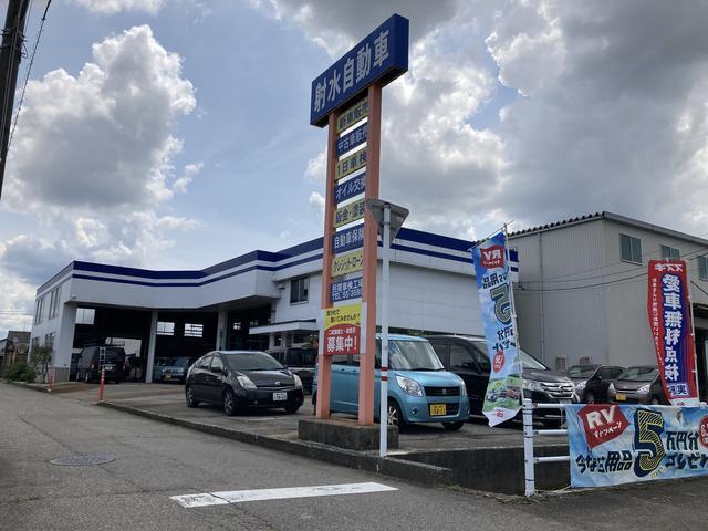 射水自動車(株)(3枚目)