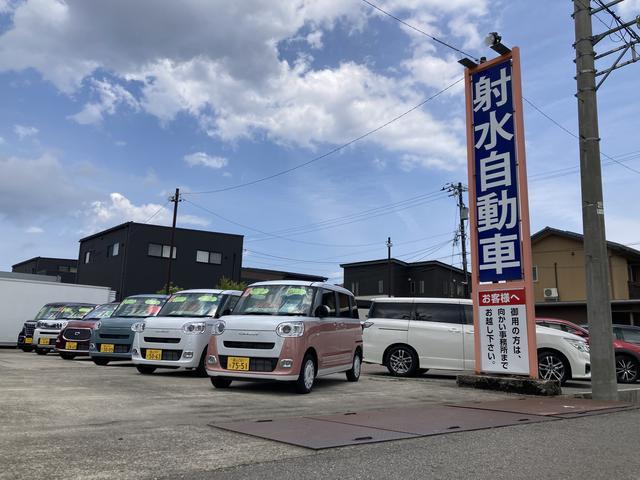 射水自動車(株)(4枚目)
