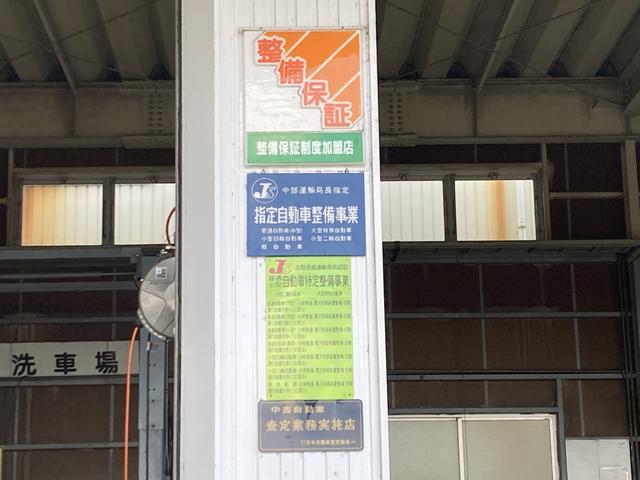 射水自動車(株)(5枚目)