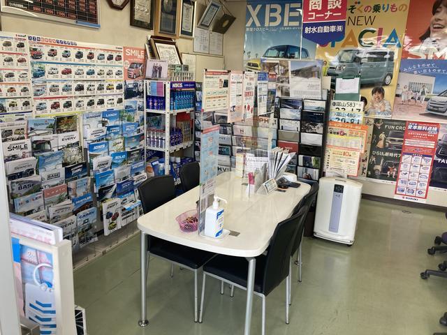 射水自動車(株)(6枚目)