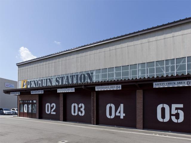 「富山県」の中古車販売店「ネッツトヨタ富山(株) U-Carステーション富山」