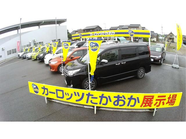 カーロッツたかおか トヨタカローラ富山株式会社(2枚目)
