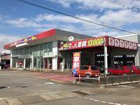 旧8号線に当店はございます。大阪屋ショップ呉羽店さんの隣です。どうぞお気軽にご来店くださいませ。