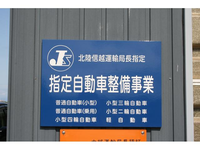 高原自動車株式会社(4枚目)
