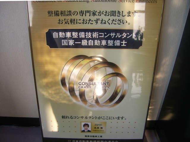 高原自動車株式会社(6枚目)