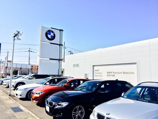 「富山県」の中古車販売店「Toyama BMW BMW Premium Selection富山中央」