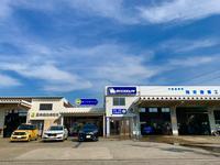 三井自動車株式会社