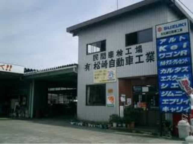 カーベル八尾 (有)松崎自動車工業(2枚目)