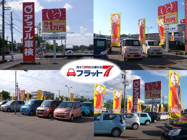 フラット7のサービスはご存知ですか?月々1万円で新車が乗れるサービスでとってもお得です。